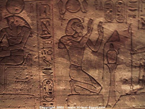 abusimbel_42.jpg