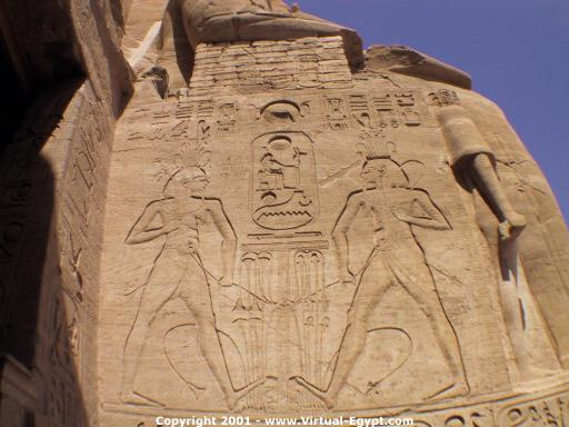 abusimbel_51.jpg